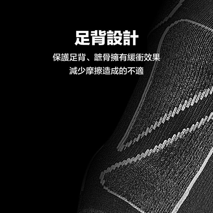 titan太肯|功能慢跑襪-藍色系(3入)