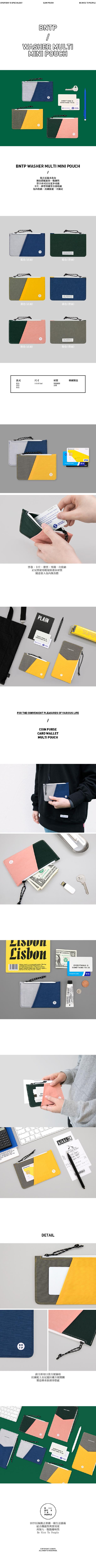 (複製)BNTP | 雙色萬用護照零錢包