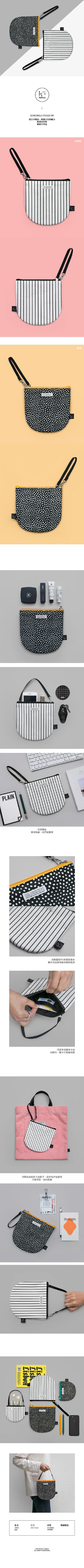 (複製)BNTP   復古水洗尼龍三角筆袋