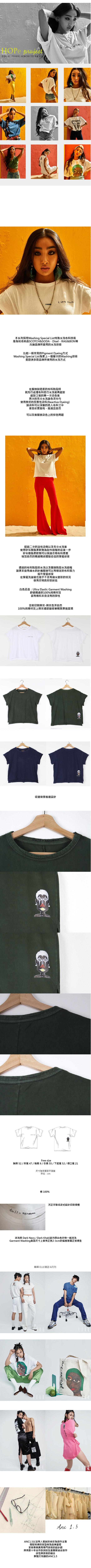 (複製)ANC1.5|HAJUNGWOO 河正宇聯名設計T恤 1009