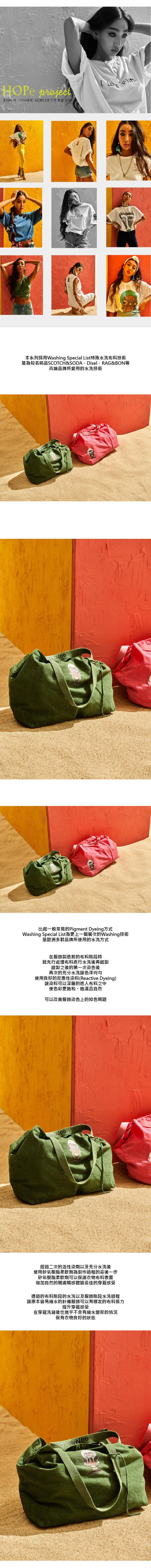 (複製)ANC1.5 HAJUNGWOO 河正宇聯名設計水洗帆布包 1013