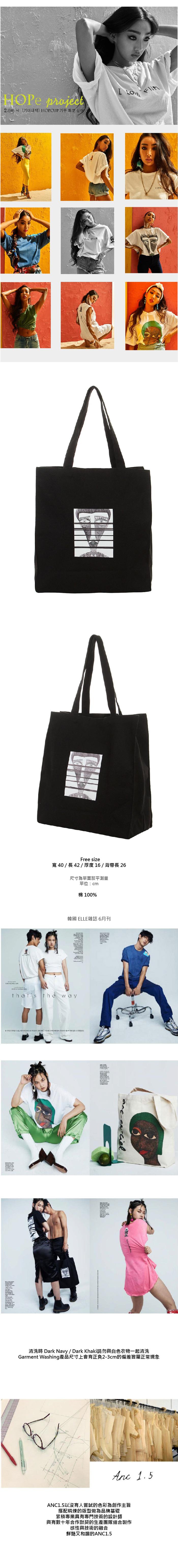 (複製)ANC1.5|HAJUNGWOO 河正宇聯名設計水洗大帆布包 1014