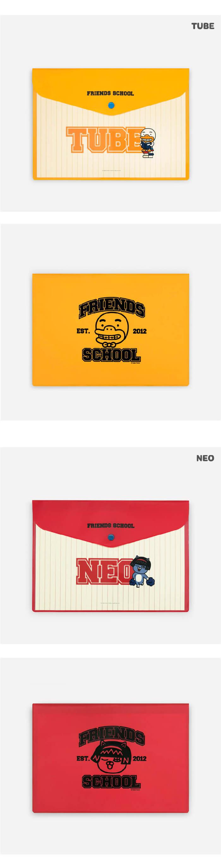 Kakao Friends|好朋友學院系列 卡片文件萬用收納袋(S+L) 二入組