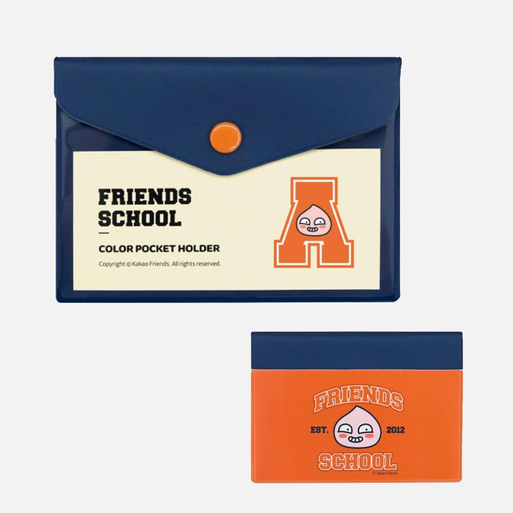 Kakao Friends|好朋友學院 卡片名片萬用收納袋(S) APEACH
