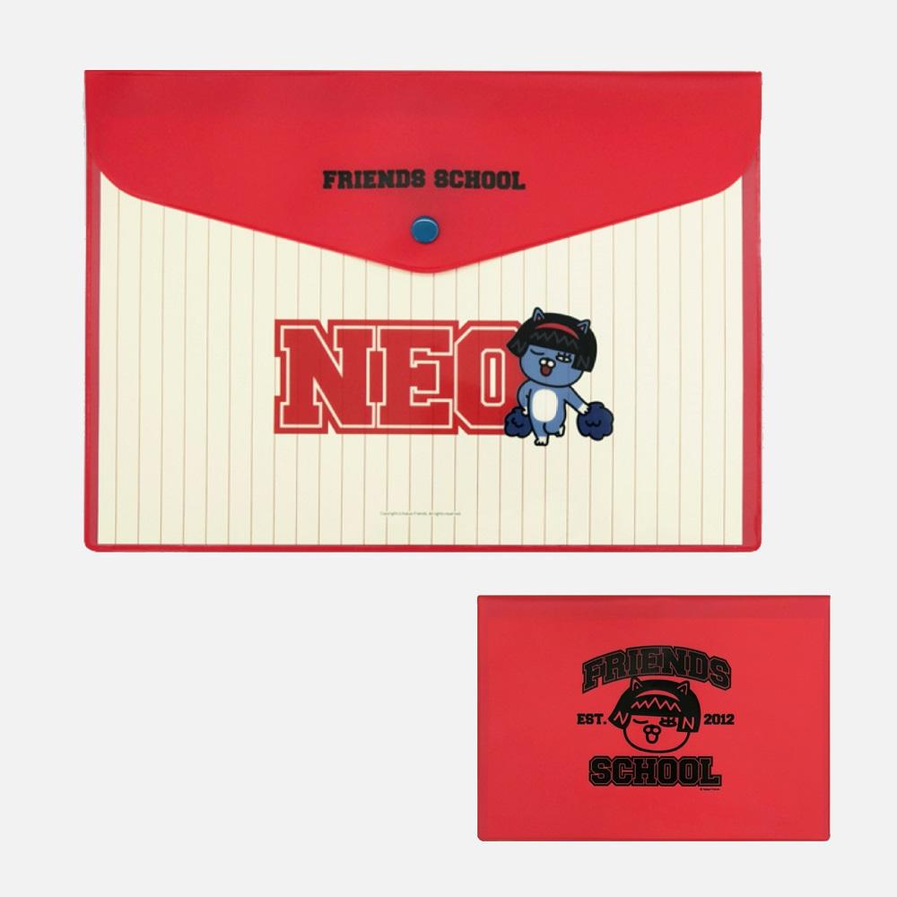 Kakao Friends|好朋友學院 文件資料萬用收納袋(L) NEO