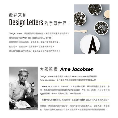 DESIGN LETTERS|轉轉自動鉛筆