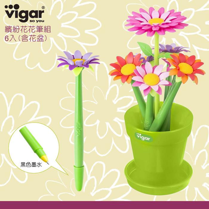 (複製)Vigar│花花 超細纖維吊環方巾 3入 (不含掛勾)