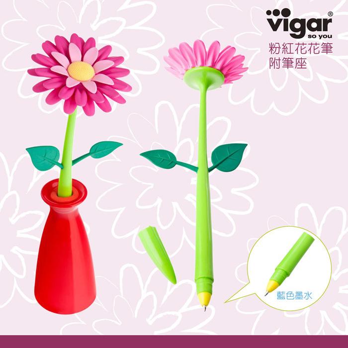 (複製)Vigar│花花 紫色花花筆 附筆座