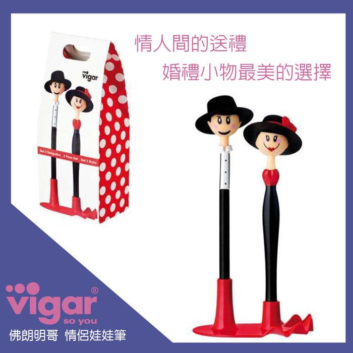 (複製)Vigar│娃娃系列 VIGAR 情侶娃娃筆6入組 (附筆筒)
