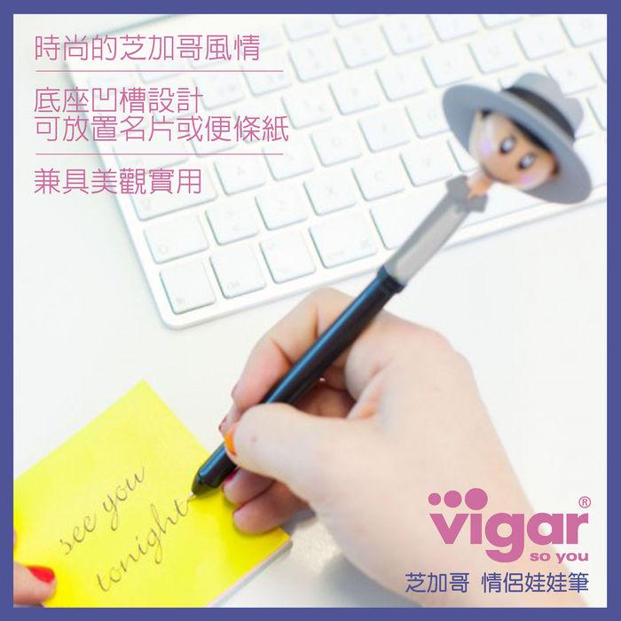 (複製)Vigar│娃娃系列 VIGAR 佛朗明哥 情侶娃娃筆