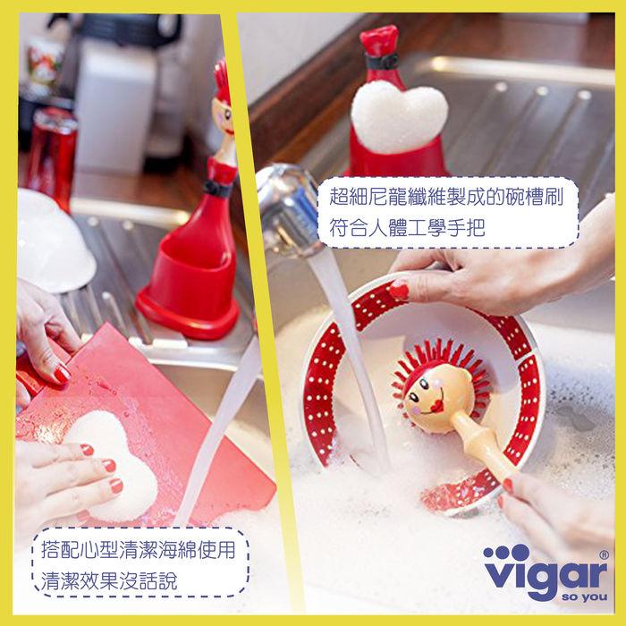 Vigar│娃娃系列 琪琪 碗槽清潔組