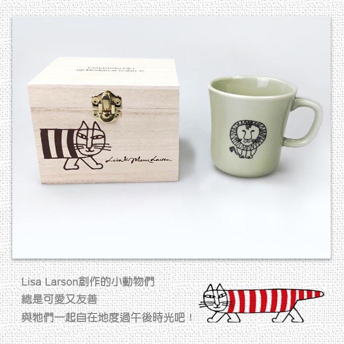Lisa Larson│日本進口 Lisa Larson聯名陶瓷馬克杯 獅子