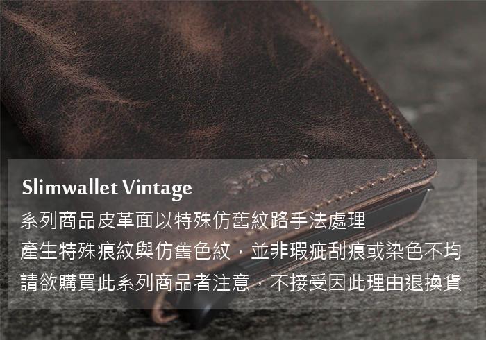 荷蘭 SECRID|RFID安全防盜錄 Slimwallet Vintage 經典復古真皮錢包卡夾 - 咖
