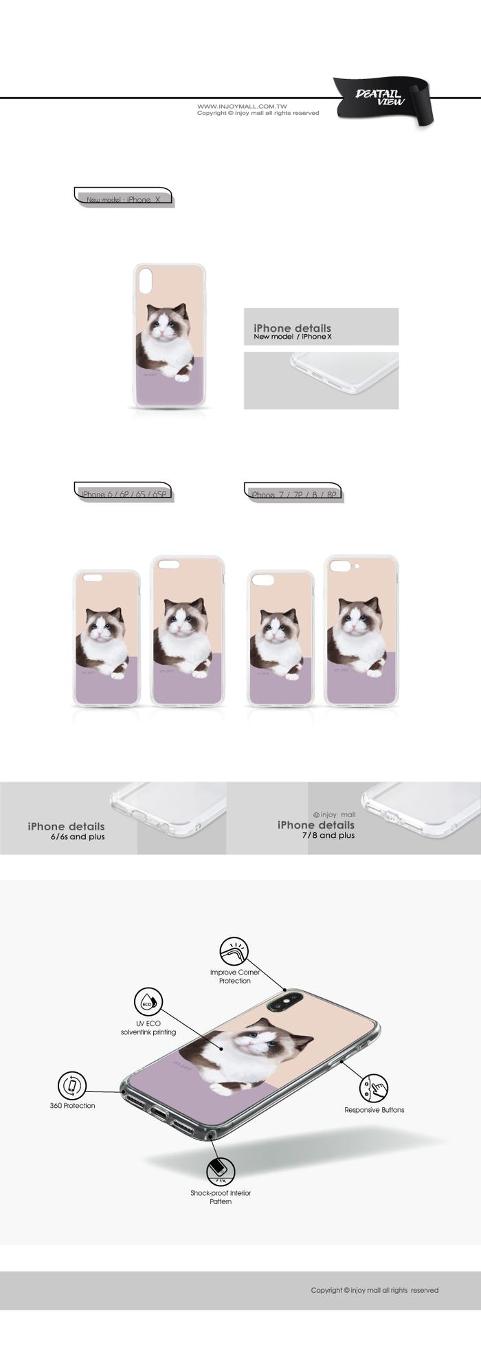 (複製)INJOY mall|iPhone 6 / 7 / 8 / Plus / X 系列 粉樂星球亮面手機殼