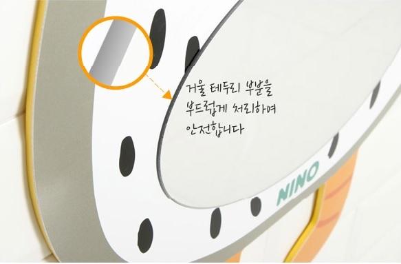 韓國NINO|兒童彩繪壁貼鏡-搗蛋鬼狐狸