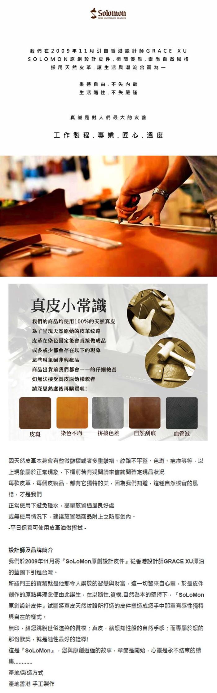 SoLoMon| 木塊 真皮牛革橫式短夾 零錢包 (土壤色)