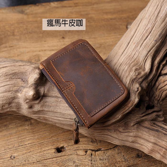 SoLoMon 牛皮革卡片 零錢包(4色可選)