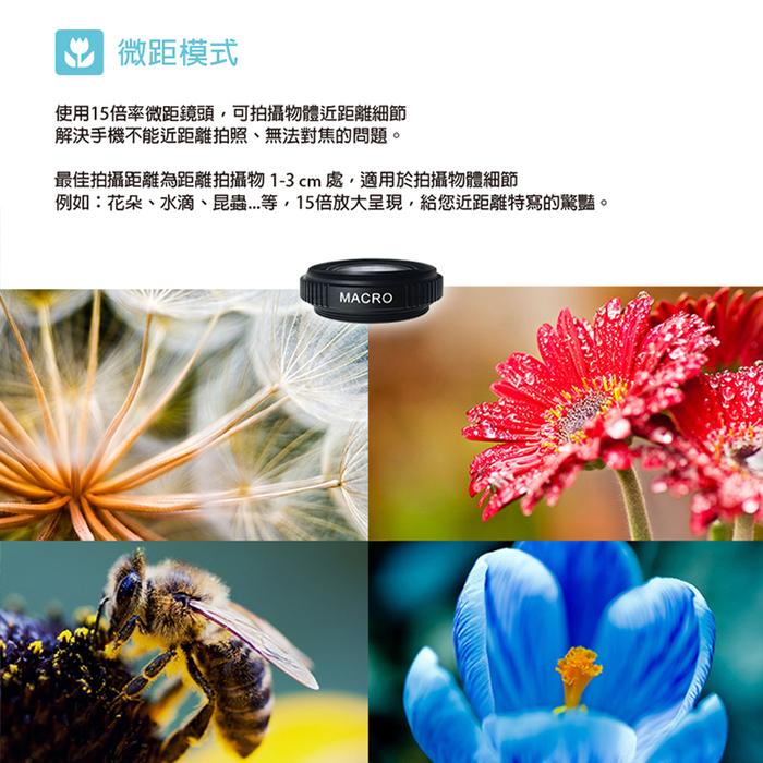Bomgogo|Govision L3 霸氣進化超廣角微距手機大鏡頭 零畸變無變形 類單眼獨家設計(含框58mm)