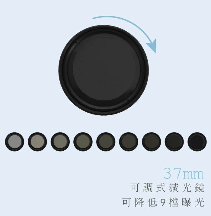 Bomgogo|Govision ND2-400可調式減光鏡(37mm)