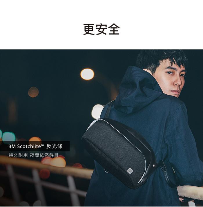(複製)Moshi Tego 城市行者系列 - 防盜單肩隨行包