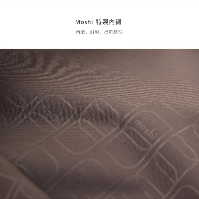 (複製)Moshi|IonBank 3K 便攜式行動電源