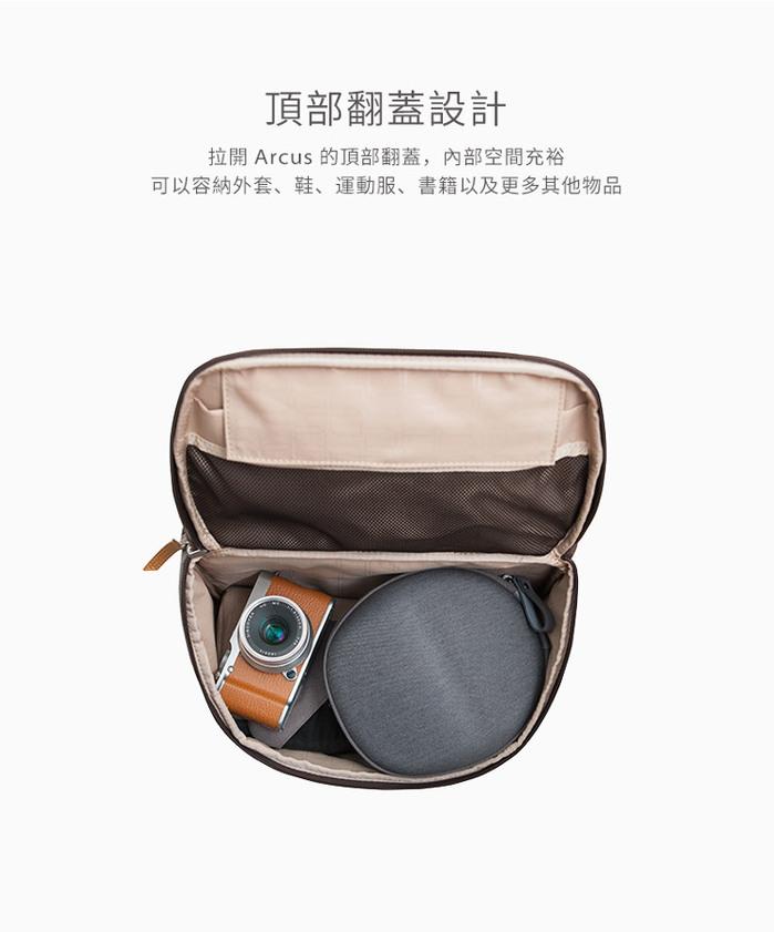 (複製)Moshi|Vacanza 旅行袋