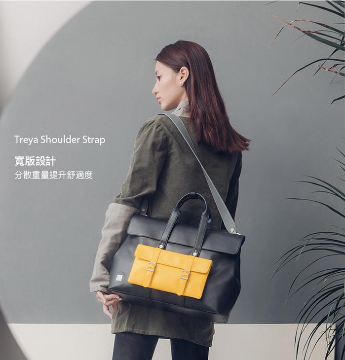 Moshi Treya Briefcase 超輕量皮革劍橋筆電包