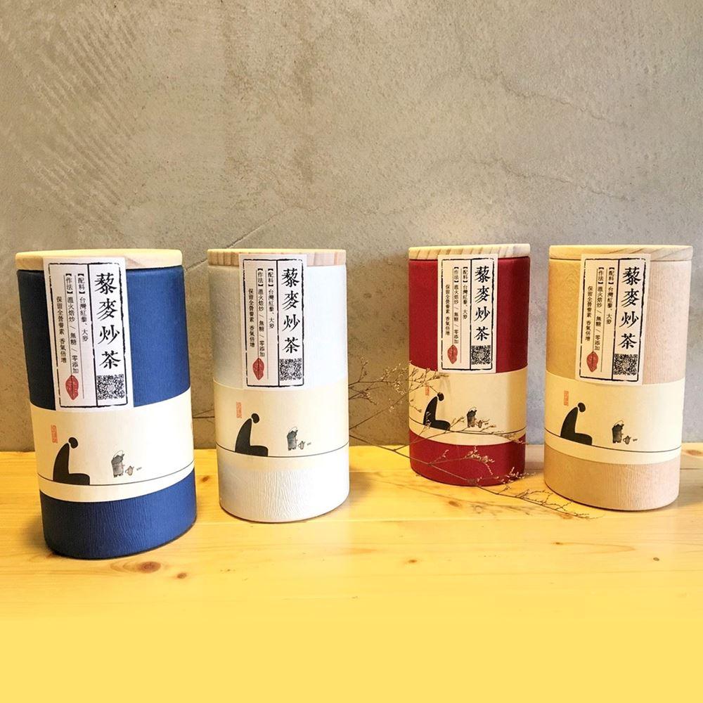 喜作物 kibutu 藜麥炒茶 靜心茶罐(紅)
