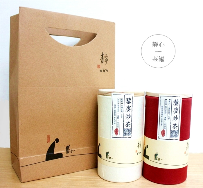 喜作物 kibutu|藜麥炒茶 靜心茶罐(兩罐入-附贈牛皮紙手提袋)