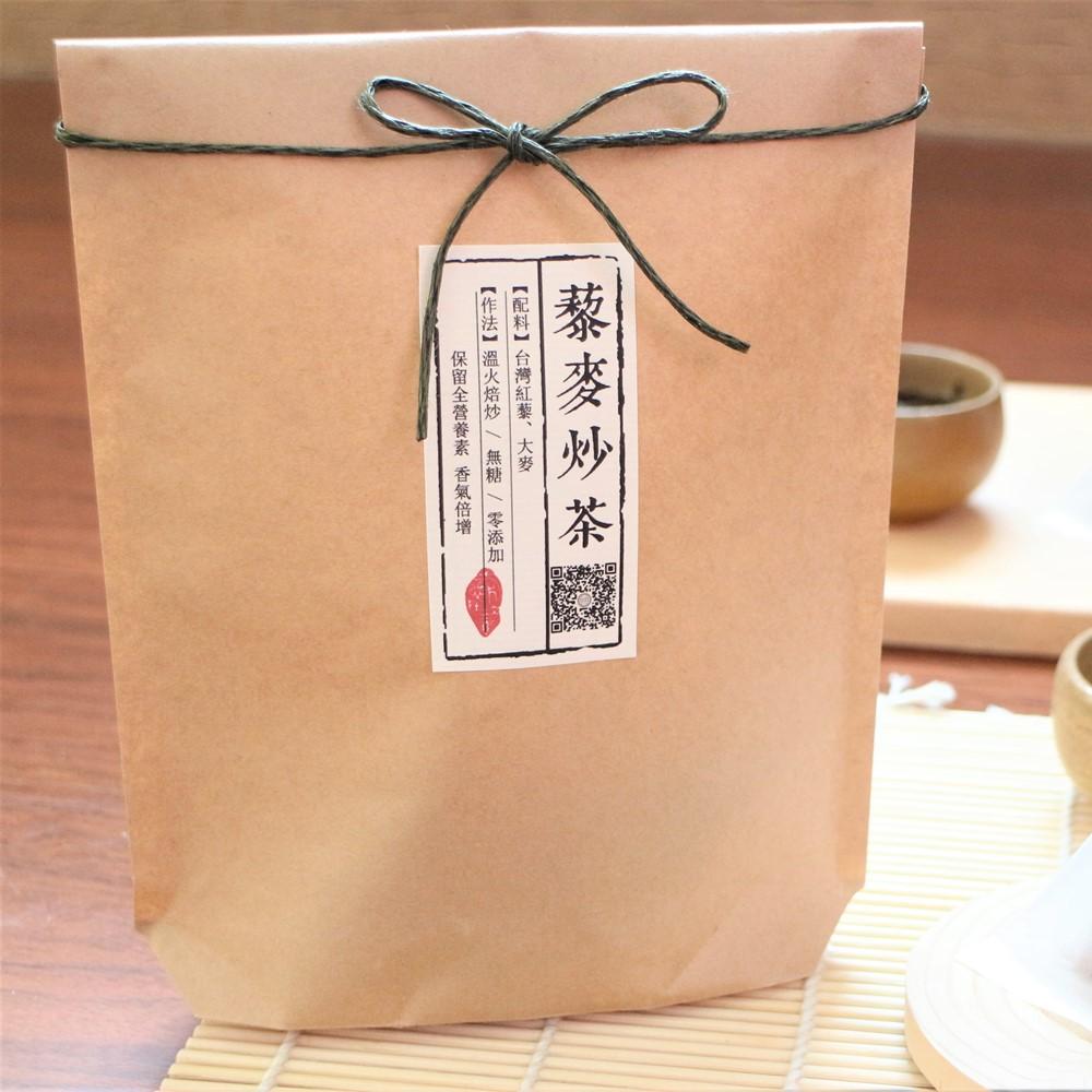 喜作物 kibutu|藜麥炒茶 5入體驗包