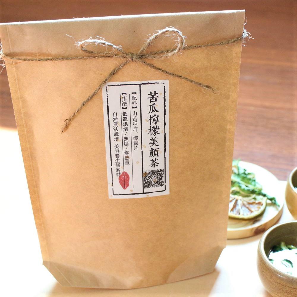 喜作物 kibutu 苦瓜檸檬美顏茶 10包入