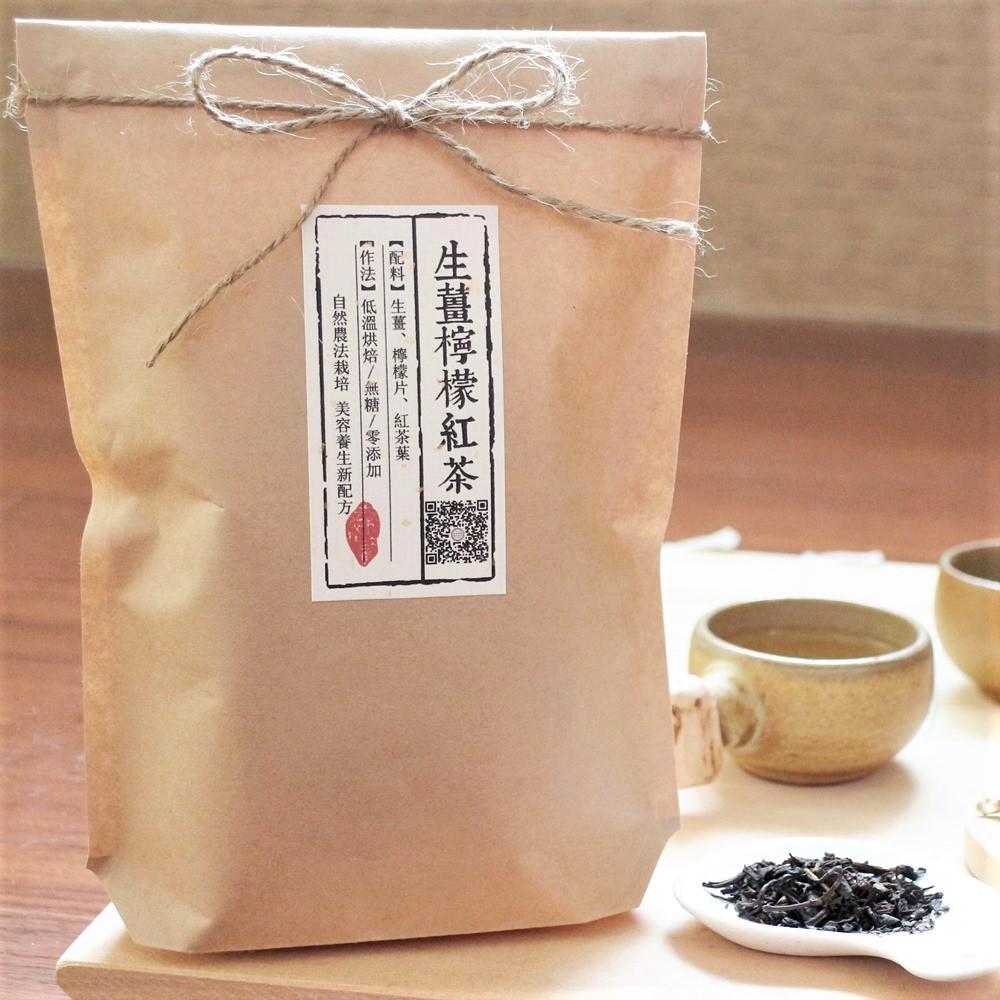 喜作物 kibutu 生薑檸檬紅茶 10包入