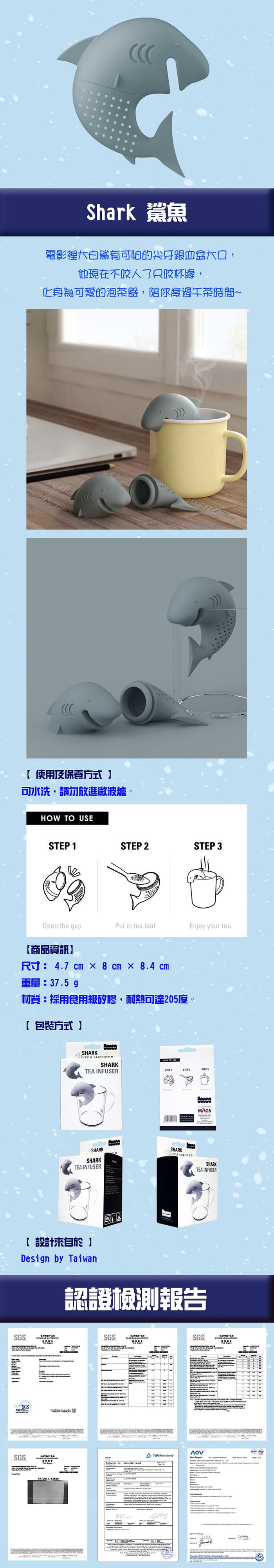 (複製)Hikalimedia|Melting ice & bears 北極熊泡茶器