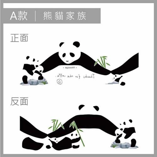 Hikalimedia|Animal Plant創意便條紙