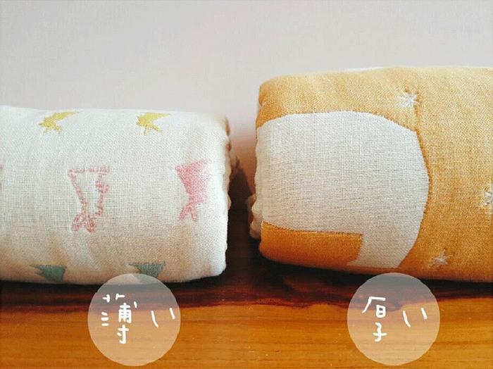 Yimono|六層紗呼吸被-彩色小兔(L)