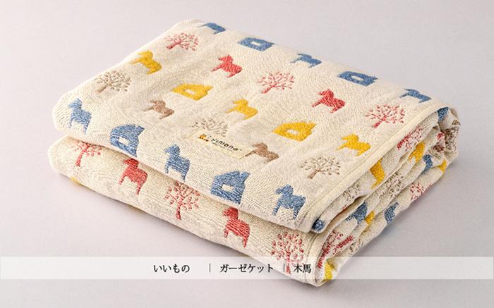 (複製)Yimono|六層紗呼吸被 - 藍色綿羊 (薄款/ L)