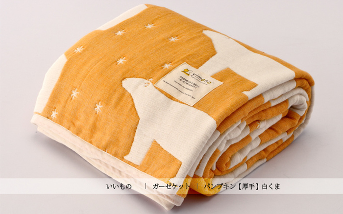 Yimono|六層紗呼吸被 - 南瓜北極熊 (厚款/ L)