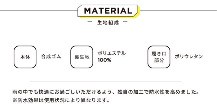 KiU| 咖啡色 可折疊百搭雨鞋- 附收納袋(男女適用)