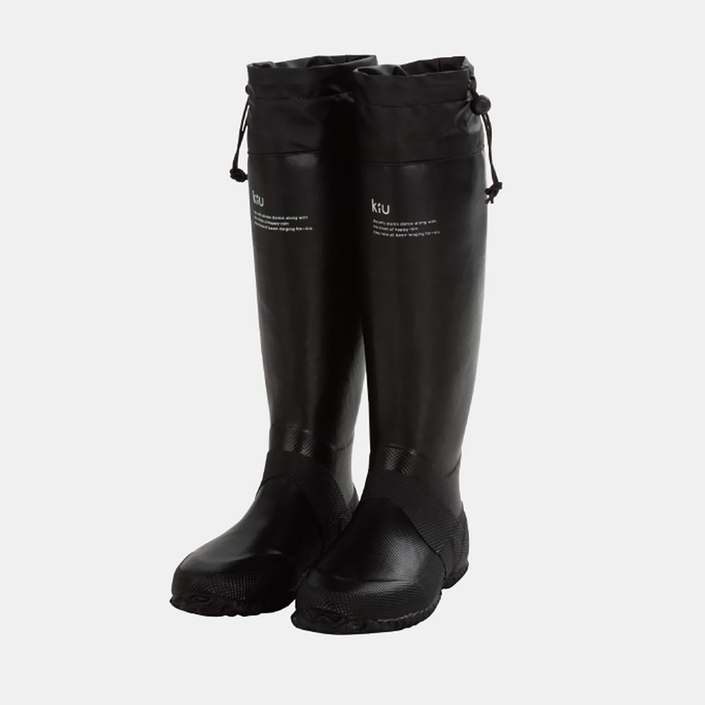 KiU|可折疊百搭雨鞋- 附收納袋(男女適用)  黑色
