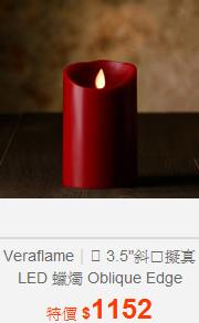 Veraflame|⍉ 3.5