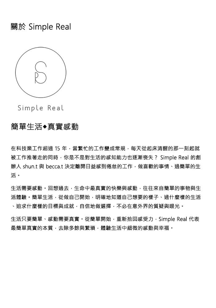 Simple Real 轉轉真空保鮮盒 No.6 (轉轉盒) 黑.白兩色