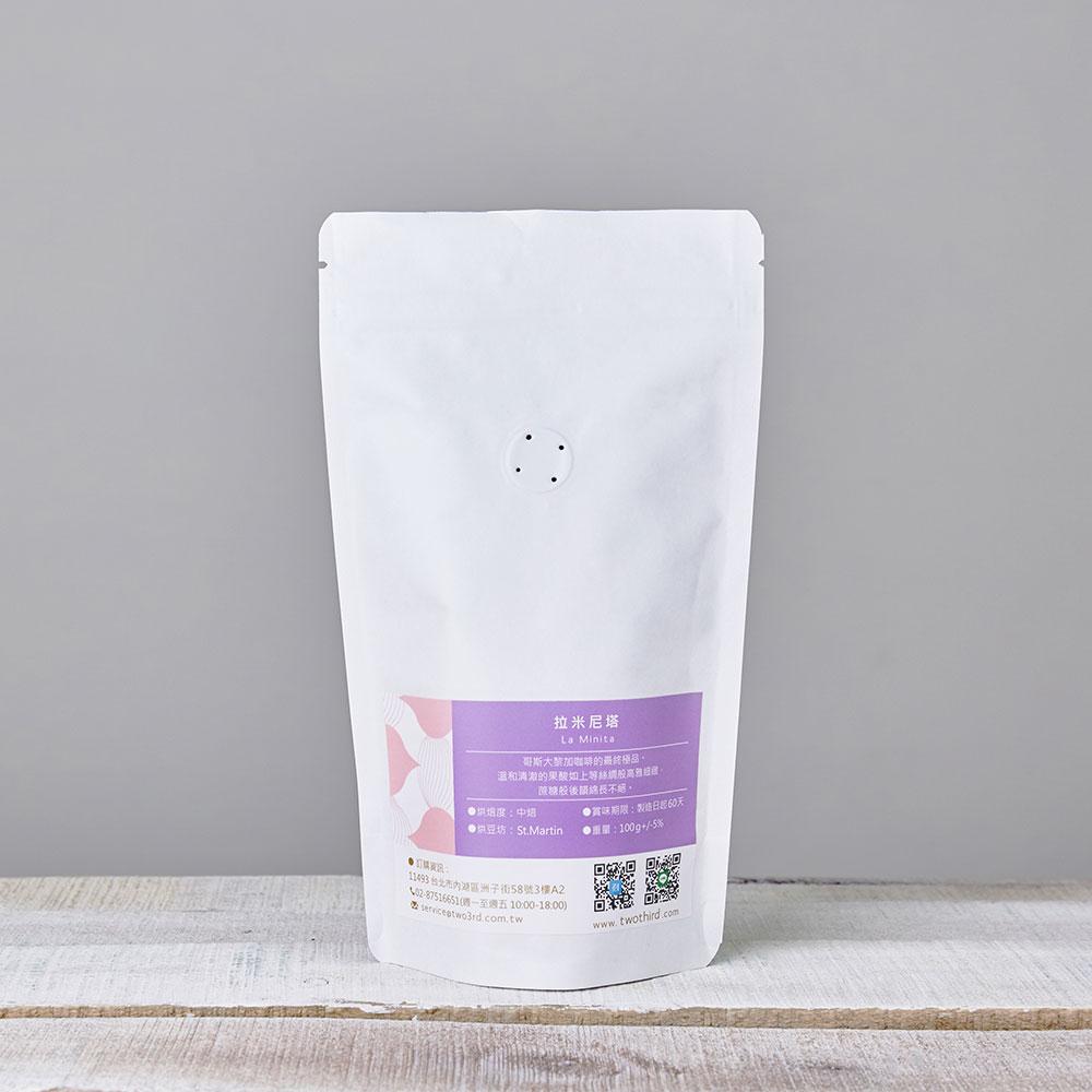 想望咖啡|秘境花香—拉米尼塔(咖啡豆200g)