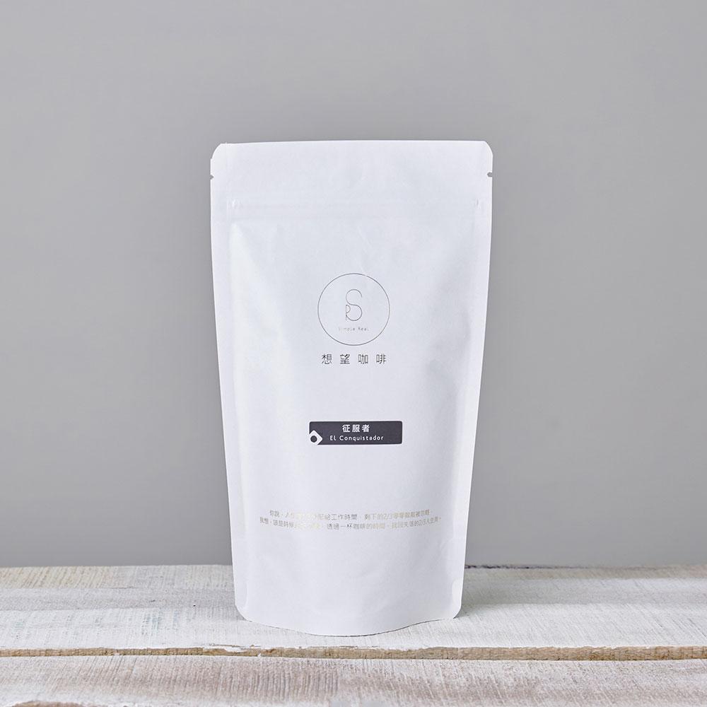 想望咖啡|慾望核果—征服者(咖啡豆200g)