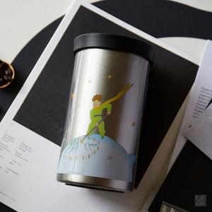 【預購】presse by bobble|小王子手沖咖啡保溫杯–守護(珠光銀)