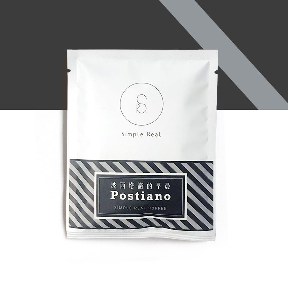 想望咖啡|波西塔諾的早晨 咖啡掛耳包10入組