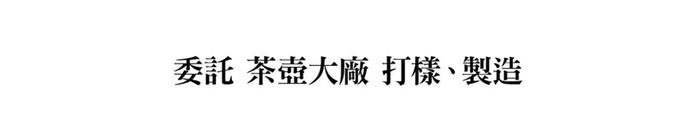 TAMAGO 泡茶壺(400 mL)