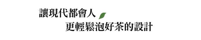 Simple Real TAMAGO 茶杯 無蓋子(180 mL)