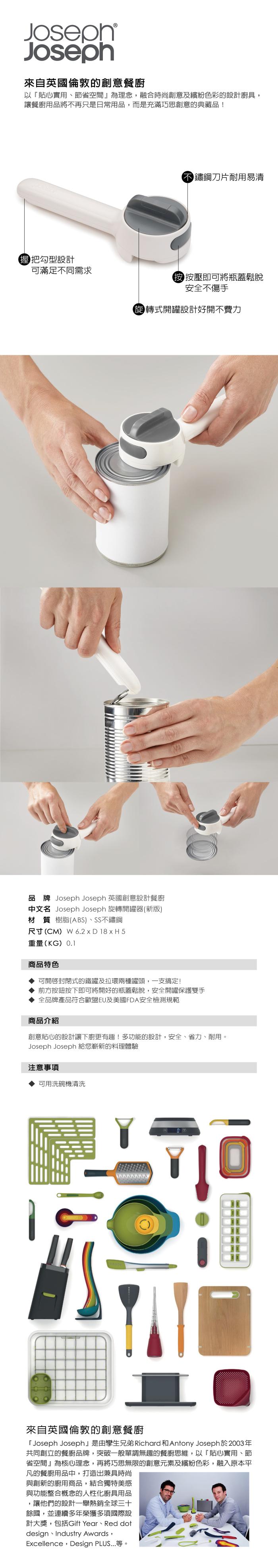 (複製)Joseph Joseph|英國創意餐廚 不鏽鋼擠皂器(含去味洗手皂)