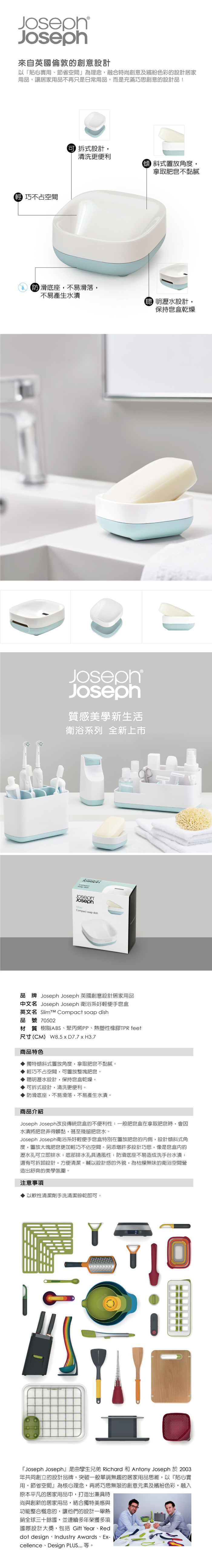 (複製)Joseph Joseph|英國創意餐廚  智慧除臭廚餘桶(白)