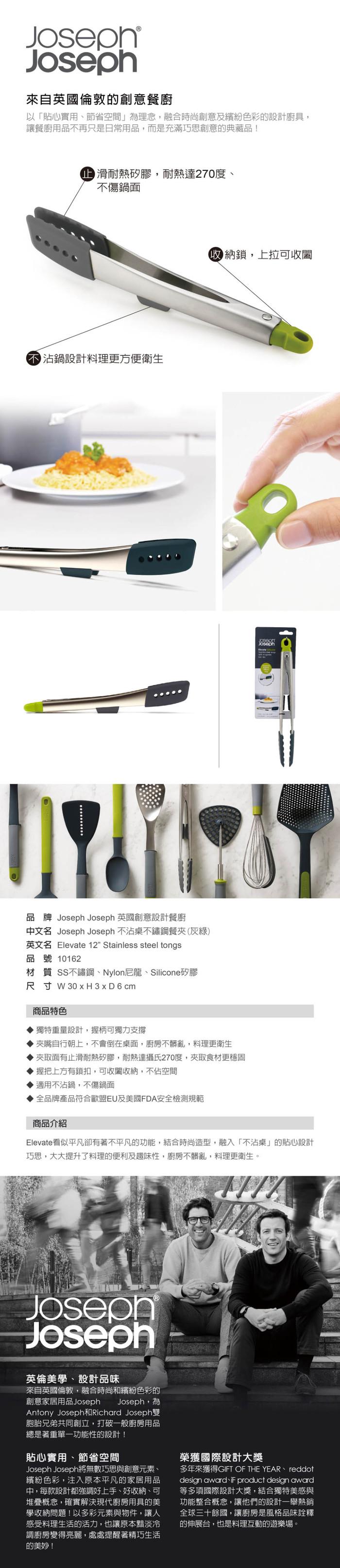 (複製)Joseph Joseph|英國創意餐廚 水槽清潔工具收納架(綠)